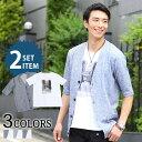 5分袖ニットソー素材カーディガン×プリントデザインTシャツ2点セット