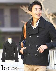 コート メンズ pコート ショート カジュアル