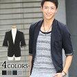 【送料無料】テーラード ジャケット メンズ テーラードジャケット 5分袖 夏 カジュアル メンズファッション