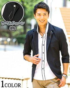 テーラードジャケット メンズ ジャケット テーラード ペイズリー 7分袖 ラペルチェーン メンズファッション
