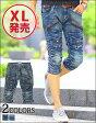 【送料無料】デニム クロップドパンツ メンズ クロップド カジュアル パンツ デニムパンツ ストレッチ ショート ダメージ ジーンズ