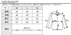 【昨年の大ヒットデザインに脚長効果をプラス☆】美シルエットニットジャケット