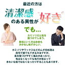 除毛クリーム 【ケナイン】 ムダ毛処理 メンズ レディース 医薬部外品 送料無料 3