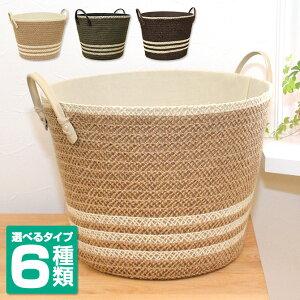 ジュート 麻 バケツ型 バスケット auktn (カゴ ゴミ箱 ランドリーバスケット タオル …
