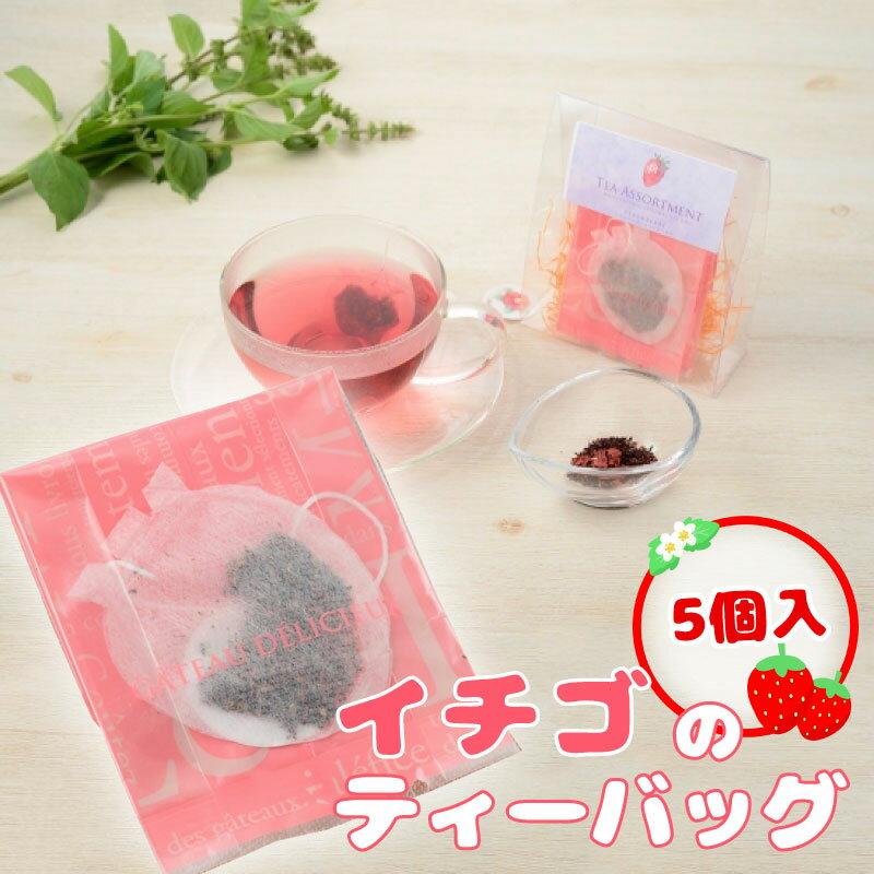 茶葉・ティーバッグ, ハーブティー  5