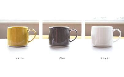 CLASKAクラスカDOドーのマグカップスリムイエロー/グレー/ホワイト【磁器/食器/コップ/レンジOK/黄/灰/白/ブランド】【楽ギフ_包装】