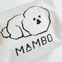 CLASKAクラスカMAMBOラウンドボックスポーチSビション・フリーゼ【ポーチ小物入れ化粧メイクポーチ犬かわいい】