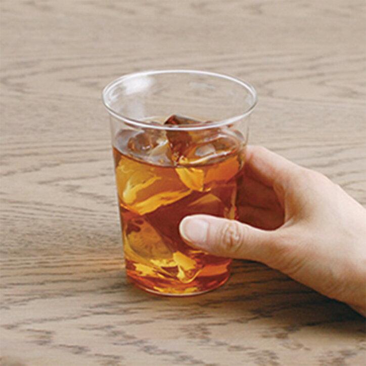KINTO キントー CAST キャスト アイスティーグラス 350ml グラス コップ ガラス 食器 キッチン おしゃれ シンプル モダン カフェ ベーシック 日常使い 大きめ スタッキング ギフト プレゼント 贈り物 電子レンジOK