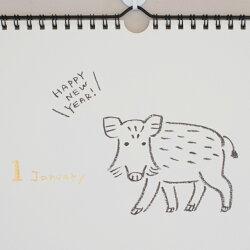 RYU-RYUリュリュアニマルパレードカレンダー壁掛け2019年【カレンダーウォールカレンダースケジュールインテリア中島良二イラストアートシンプルかわいいおしゃれ北欧動物家族】