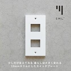 SML(エスエムエル)スイッチプレートコンセントプレートホワイト鉄【楽ギフ_包装】