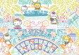 ハローキティ×リバティアートファブリック〜Season4〜つや消しラミネート(ビニールコーティング生地)<Formal Garden>(フォーマルガーデン)LAMI-DC28135-12A