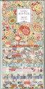 【メール便指定で送料無料】LIBERTYリバティプリント・タナローン生地・カットクロスセット20枚...