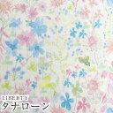 【帆布 11S-X】11号帆布(ハンプ) 生成 (数量×50cm) 【C2-6】U1m
