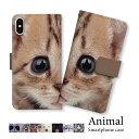 動物 絵 猫 キャット オーダーメイド iPhone12 iPhone12mini iPhone12pro 12 iPhone11 11pro i……