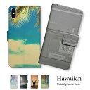 ハワイアン カラフル オーダーメイド iPhone12 iPhone12mini iPhone12pro 12 iPhone11 11pro i……