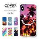スマイル ハワイアン シンプル かわいい iPhone12 iPhone12mini iPhone12pro 12 iPhone11 iPho……