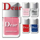 【 全商品20%offセール中 】香水 パフィーム レディース ピンク ブルー iPhoneSE iPhone8 iPh……