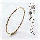 http://image.rakuten.co.jp/merci-j/cabinet/03229096/03229098/img68346168.gif
