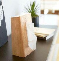 木製ティッシュケースリンRINナチュラルティッシュケース|ティッシュカバー|ティッシュボックス|ティッシュBOX|ティッシュ|ボックス|インテリア|おしゃれ【10P18Oct13】