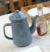 アンプリュス コーヒーポット ホワイト ブラック ホーロー ほうろう ホウロウ キッチン コーヒー おしゃれ シンプル ナチュラル