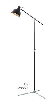 ARTWORKSTUDIO アートワークスタジオ フロアー ライト 床置照明 AW-0294 ソーホーフロアーランプ【送料無料】