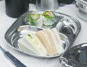 ロッコ ステンレス ランチプレート レクタングル ROCCO SL Lunch Plate Rec ランチプレート ランチ