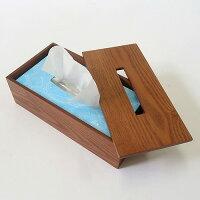 ブラン木製ティッシュボックス91800004クレエBRUNCreerボックスティッシュケースティッシュカバー木ティッシュカバーティッシュボックスケースティッシュボックスカバー北欧おしゃれリビング雑貨シンプルナチュラル