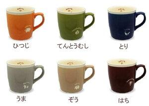 ブラウン マグカップ コーヒーマグ インテリア おしゃれ