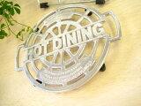 【DOULTON】ダルトン アルミトリベット 鍋敷き HOT-DINING