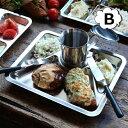 ステンレス コンボ プレート B ダルトン DULTON エクステンション トレイ G815-966B シルバー フードトレイ キッチン雑貨 食器 皿 仕切り プレート おしゃれ ランチプレート かわいい 北欧 トレイ トレー 洋食器 和食器 カフェ