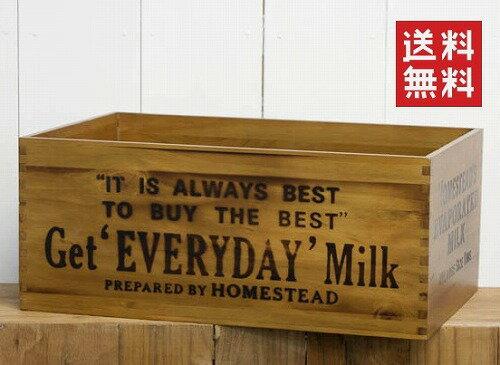 【アクシス/Homestead】ホームステッド アンティーク風 ミルクボックス 小物収納 小物入れ リビング アンティーク ヴィンテージ おしゃれ かっこいい