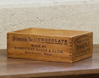 【アクシス/Homestead】ホームステッド/木箱 アンティーク風 チョコレートボックス 小物整理 木箱 収納 ボックス BOX ウッドボックス おしゃれ かわいい インテリア雑貨 ボックス 雑貨 整理 アンティーク コンテナボックス 収納ケース 工具箱 おもちゃ