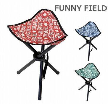 ファニーフィールド トライアングルスツール ネイティブレッド ネイビー グリーン コンパクト ローチェア 軽量 アウトドア チェア 折りたたみ 椅子 チェア キャンプ イス フェス キャンプ用品 アウトドア キャンプ