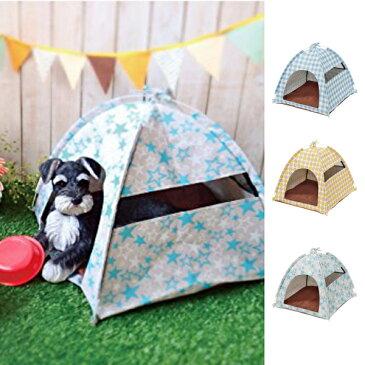 ポップアップペットテント マミーフィールド ギンガムチェック ドット スター ペット用テント 猫 キャットハウス キャット 犬 ハウス 犬小屋 家 ドッグ おしゃれ インテリア かわいい ベッド 小型犬用 ペット用家具 ドッグハウス ペットハウス トイプードル チワワ