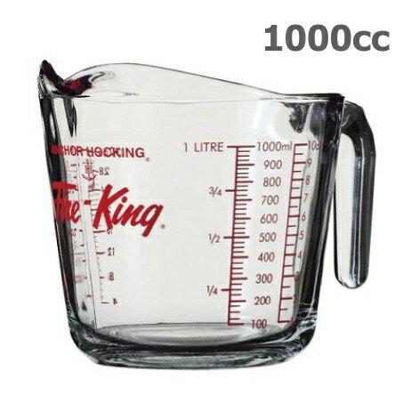 計量カップ アンカーホッキング ファイヤーキング メジャーリングジャグ 1000cc メジャーリングジャグ レッド 強化ガラス