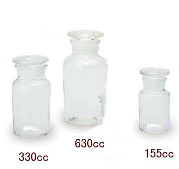 1,000円OFFクーポン配布中 メディシンボトル/630cc (クリアー/アメ色) ガラス容器 ガラス瓶 ガラス 瓶 小瓶 薬瓶 アンティーク 病院
