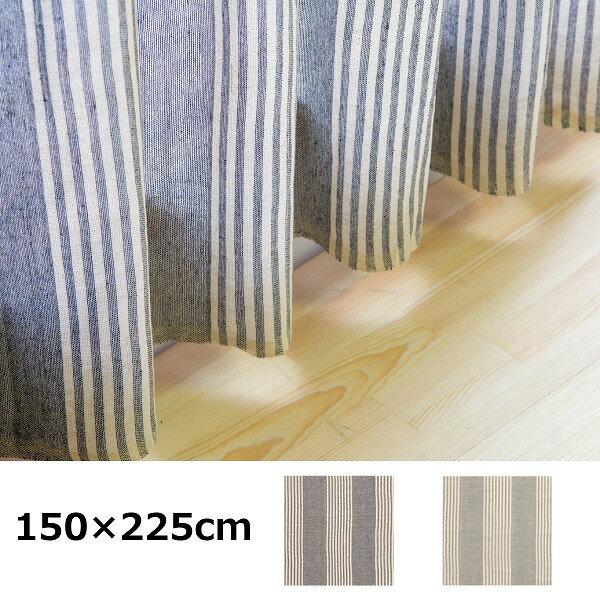 マルチクロス ストライプ 150×225cm 53226 53227 コットン 綿 100% 柄 フリークロス 長方形 コットン ソファ ソファーカバー エスニック ベッドカバー こたつ インド綿 綿 マルチクロスマルチカバー リビング 寝室