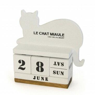 キューブカレンダー ねこ ホワイト azi-azi アジアジ アンティーク風 白 インテリア雑貨 キューブカレンダー ねこ ブラック 黒猫 カレンダー ネコ cat キャット