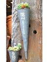 アンティーク風 ティンハンギング漏斗C ネジ付き azi-azi アジアジ 壁掛けプランター ガーデン 雑貨 ハンギング ポット 漏斗 ろうと じょうご ガーデニング雑貨