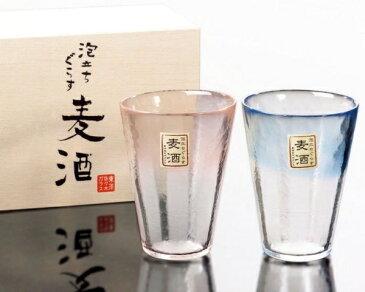 泡立ちぐらす ペアグラスセット 300ml 日本製 ガラス 麦酒グラス ビアグラス グラス ビール ビールグラス ペア セット 贈り物 プレゼント ブライダルギフト