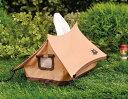 ティッシュケース テント ブラウン オレンジ グリーン ボックスティッシュケース ティッシュペーパーホルダー ティッシュケース ペーパータオルボックス ティシュカバー ティッシュボックス ケース ペーパーボックス おしゃれ【あす楽対応】