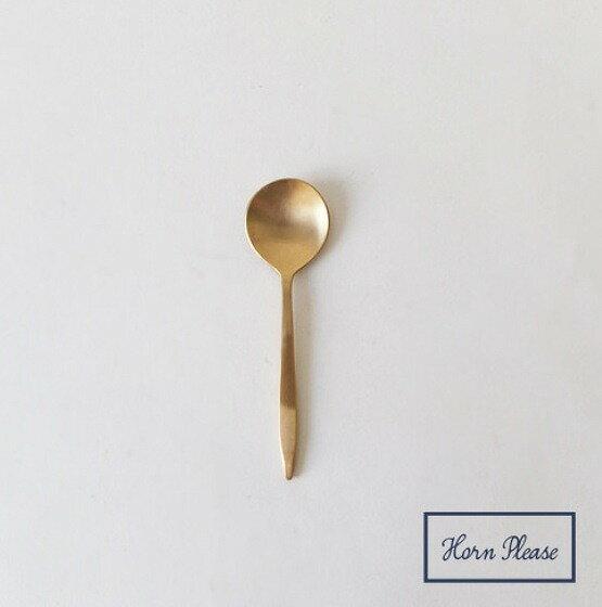 BRASS スムース デザートスプーン Horn Please 志成販売 アンティーク風  ブラス スプーン キッチン カトラリー おしゃれ かわいい シンプル キッチン雑貨