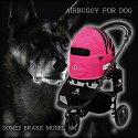 送料無料ペットカートエアバギーフォードッグドーム2ブレーキタイプSMサイズAirBuggyforDogペットバギー三輪折りたたみ多頭用小型犬中型犬