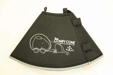 ソフトタイプ エリザベスカラー コンフィーコーン Lサイズ 中型犬用介護犬 治療補助 ケガ術後