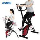 アルインコ ALINCO ホースライダーバイク4618 AFB4618 フィットネスバイク ダイエット トレーニング フィットネス 健康器具 (代引き不可)