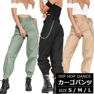 チノパン カーゴパンツ ジョガーパンツ 子供 キッズ レディス ヒップホップ 女の子 男の子 ユニセックス ホワイト・ブラック・カーキー・ベージュ S-L 3サイズ 子供 ダンス衣装 ヒップホップ HIPHOP ダンス衣装 キッズダンス ヒップホップ 衣装 dance kids