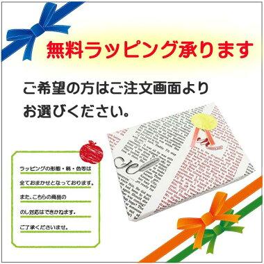 アーノルドパーマー【送料無料】ARNOLDPALMERメンズ二つ折り短財布ウォレット【AP-S172】プレゼントにも【代引きOK】