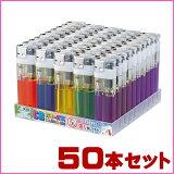 【東海】50本セット CR カラーガス プッシュ式ライター PSC 〔ライター らいたー 100円ライター ガスライター セットでお得〕
