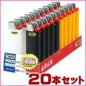 【BIC】20本セット BIC CRレギュラーライター PSC 〔ライター らいたー 100円ライター ガスライター セットでお得〕