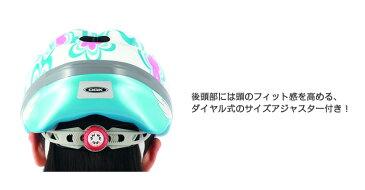 ジェイクレス2 子供用ヘルメット 小学生低学年〜中学年くらいまで対応 6デザイン SG安全規格合格品 信頼のOGKカブト製〔自転車関連/自転車用ヘルメット/メット〕